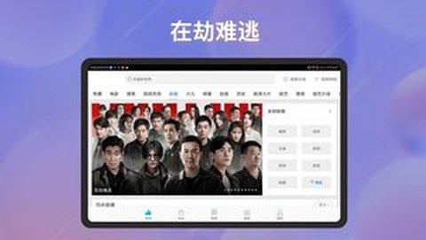 百搜视频HD