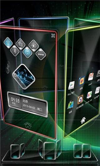Next桌面app