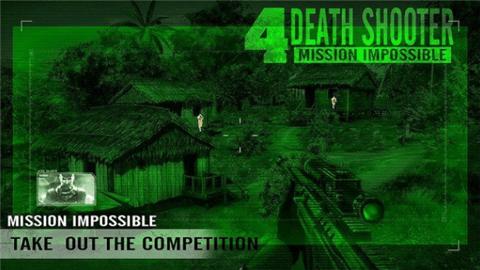 死亡射手4