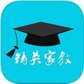 精英家教app