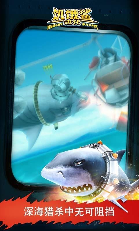 双头鲨最新版