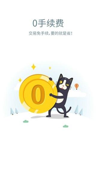 交易猫手游交易平台