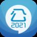 2021公务员考试