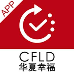 华夏幸福移动办公下载 v1.0.21