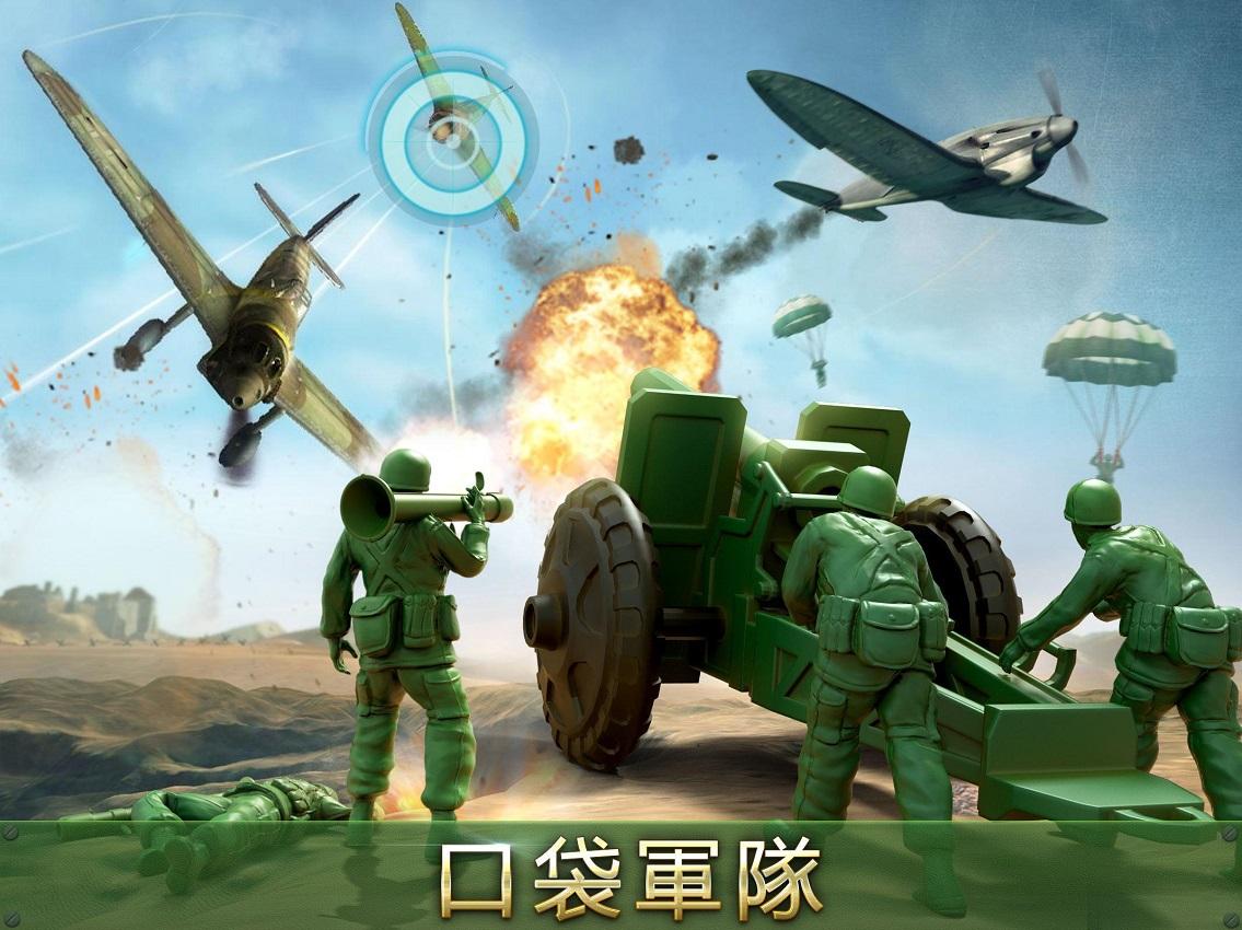 兵人突击(Army Men Strike)
