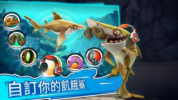 饥饿的鲨鱼世界