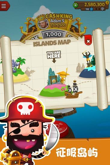 Pirate Kings海岛冒险游戏