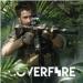火力掩护(Cover Fire)
