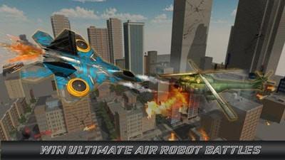 飞行机器人汽车