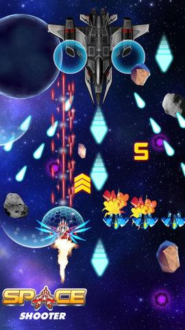 宇宙射手银河防御